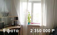 3-комнатная квартира Кукшумская 25, этаж 8 из 9