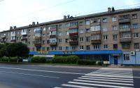 1-комнатная квартира Юрия Гагарина 21, этаж 4 из 5