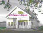 Недвижимость Чебоксары (Чувашия) - продажа квартир