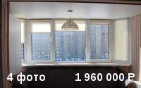 1-комнатная квартира Константина Иванова 81, этаж 4 из 11