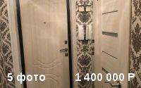 1-комнатная квартира Ленина 36, этаж 2 из 4