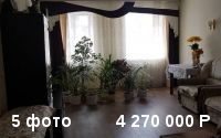 3-комнатная квартира Строителей 12, этаж 5 из 5