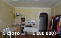 1-к квартира, 30м²,2 /9 эт.
