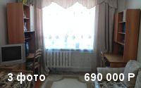 Продаю комнату по Ильбекова 7 к.1